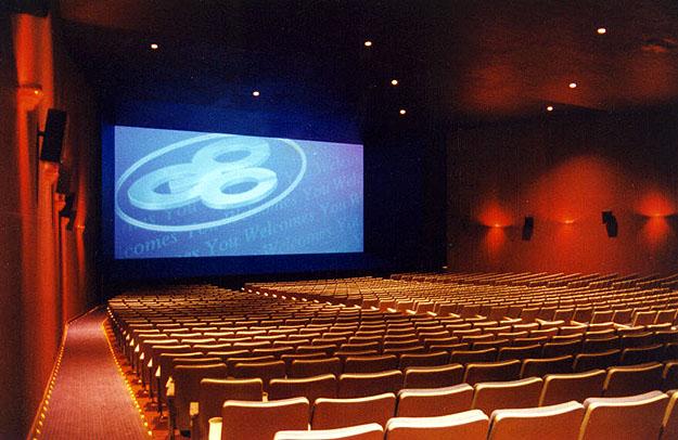 General Cinema Northpark West 1 Amp 2